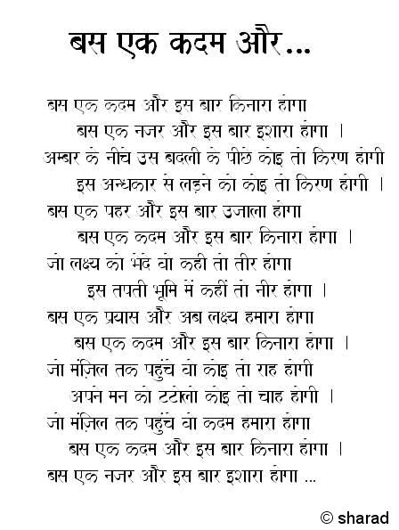 Kabir das in hindi essay on mother