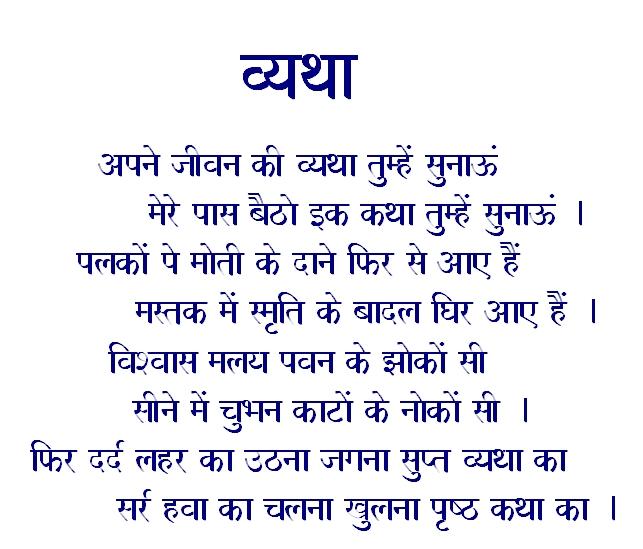 vyatha part 1