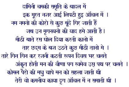 vyatha part 2