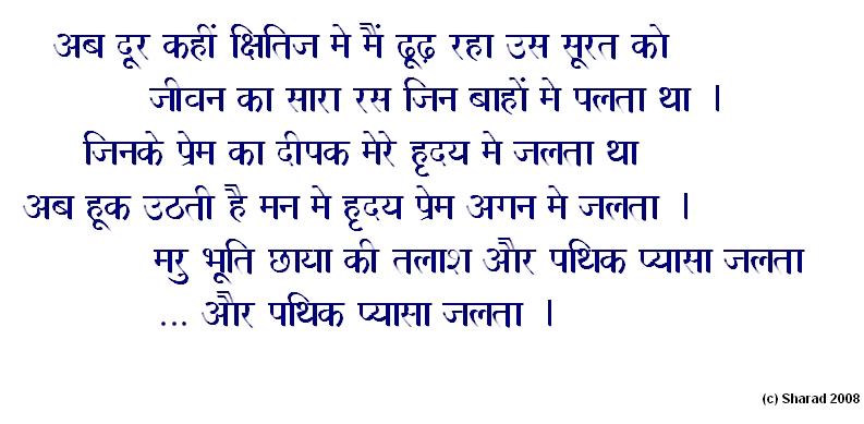 vyatha part 3